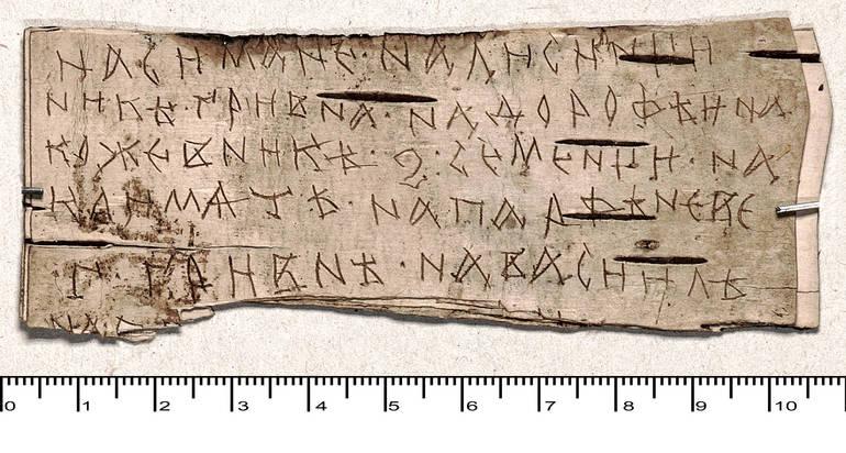 Древня руська писемність