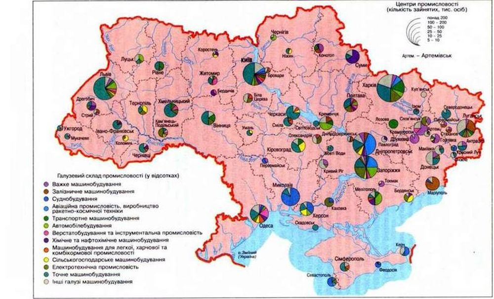 Фактори розмішення підприємств машинобудування в Україні