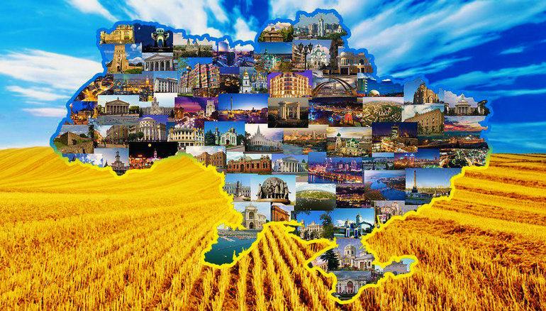 Гарна карта України
