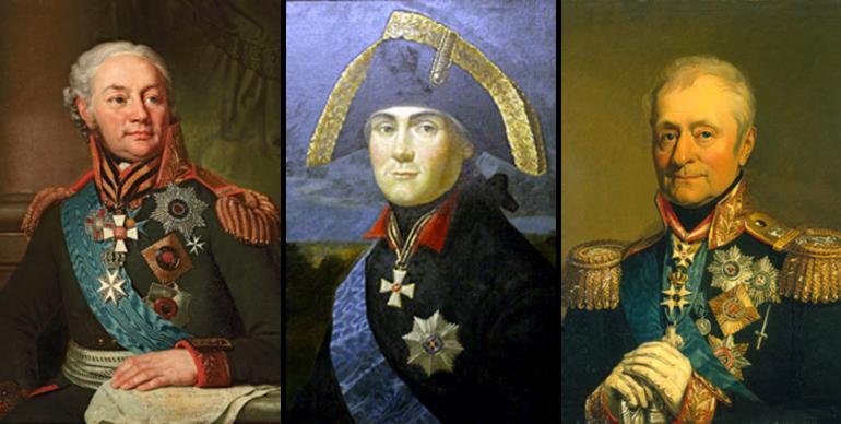 Генерали
