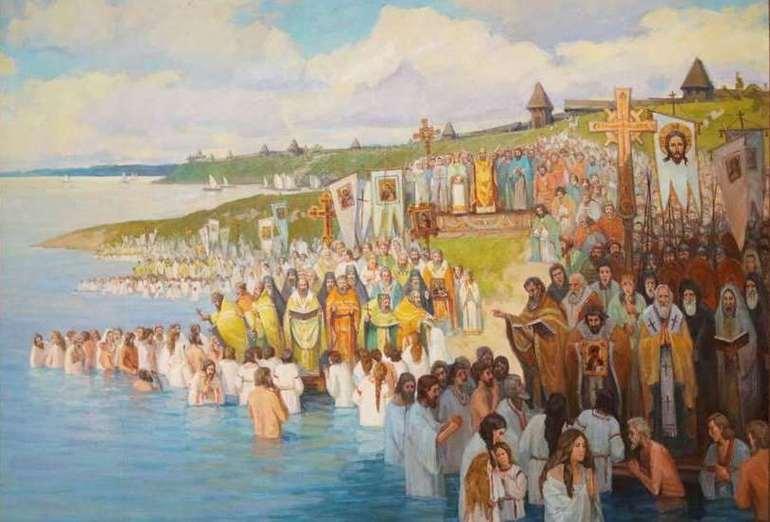 Хрещення Русі - малюнок