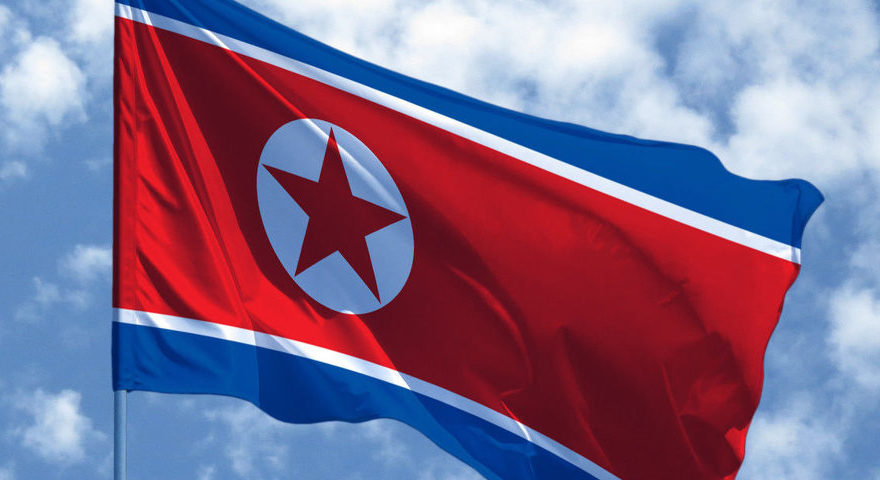 КНДР - флаг