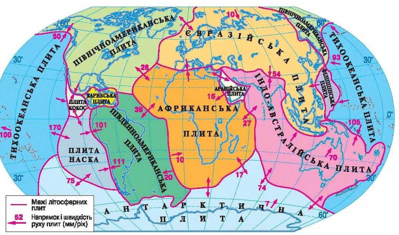 Карта літосферних плит Землі