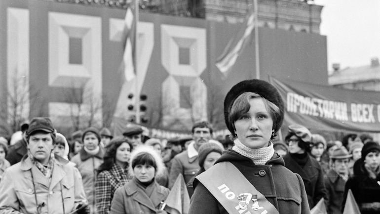Комсомольці 1978