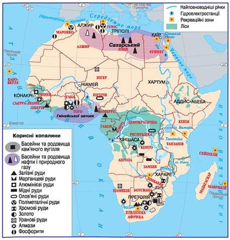 Корисні копалини Африки - мапа