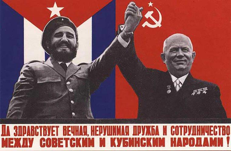 Куба і СРСР