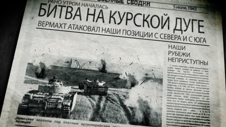 Кукрська битва - газета