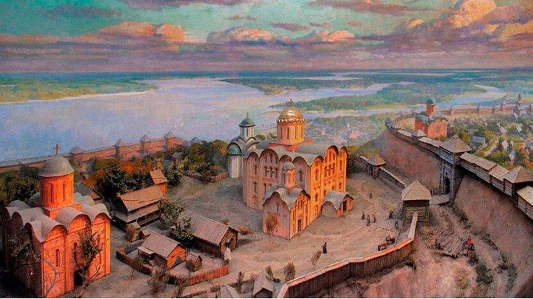 Київ - малюнок