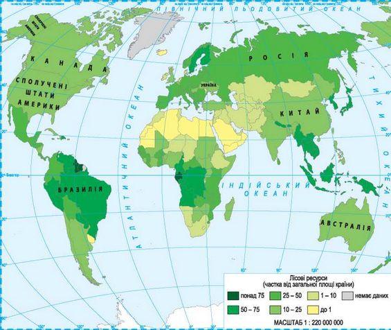 ЛІсові ресурси світу - мапа