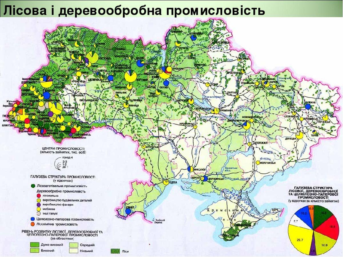 Лісова промисловість України - мапа
