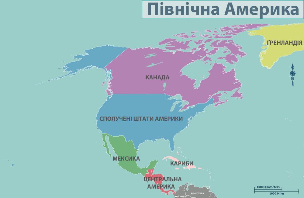 Мапа Північної Америки