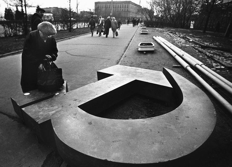 НАслідки падіння СРСР