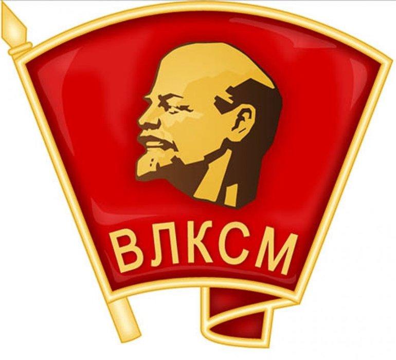 Нагорода ВЛКСМ