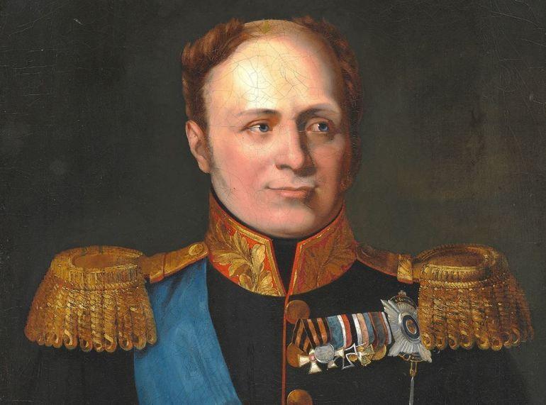 Олександр Перший