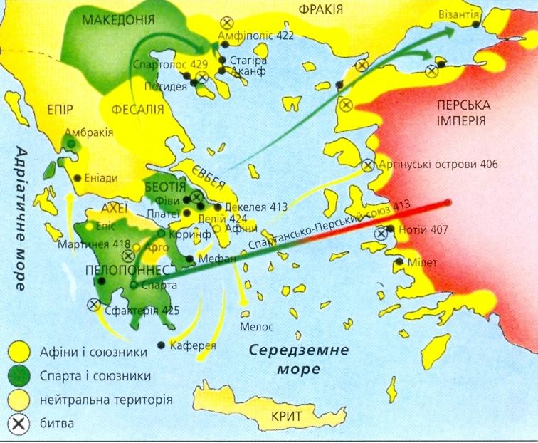 Пелопоннеська війна - карта