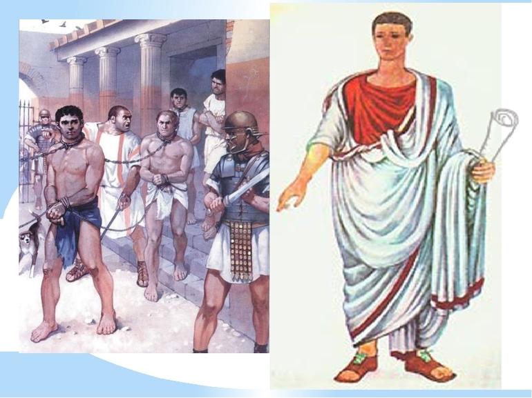 Рабство в Стародавньому Римі