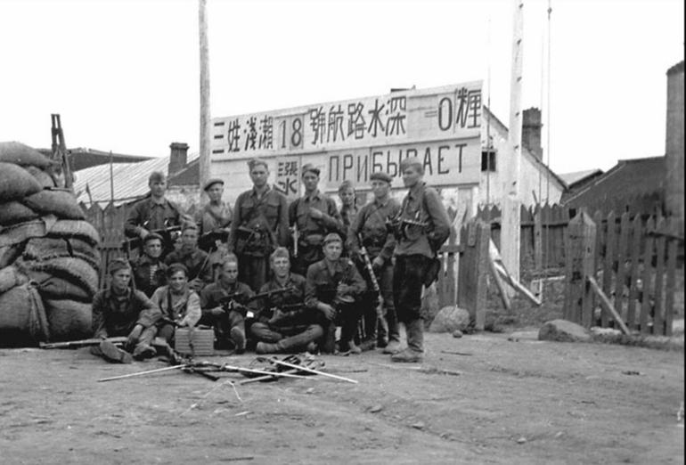 Радянсько-Японська війна2