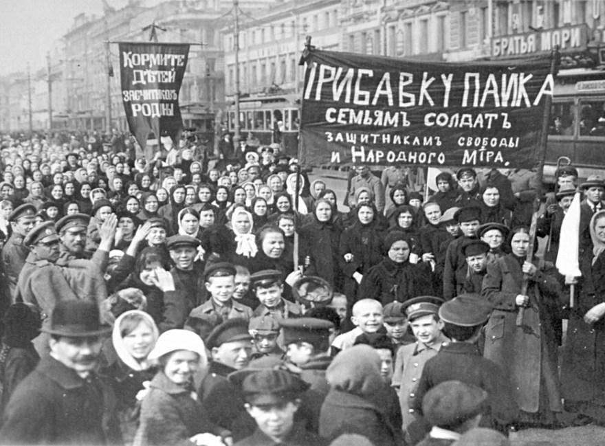 Російська революція 1917