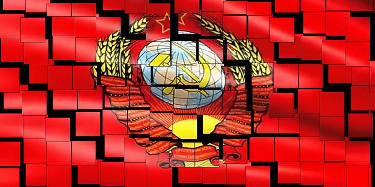 Розпад СРСР