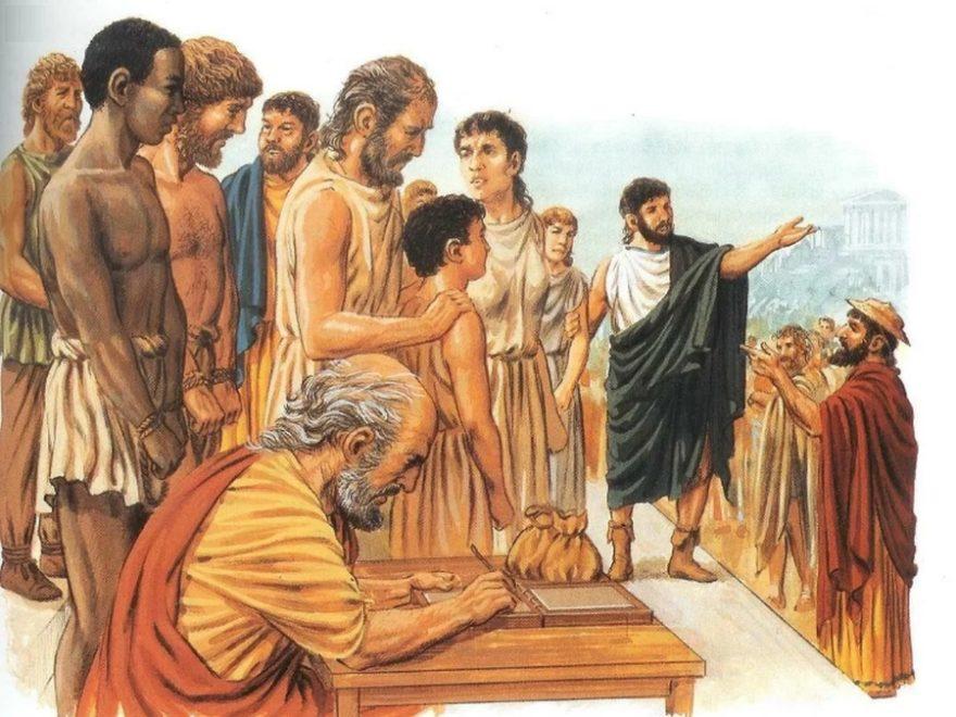 Ринок рабів в Стародавньому Римі