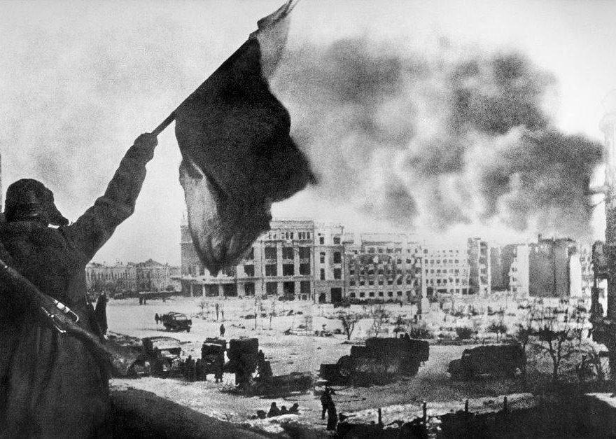 Сталінградська битва