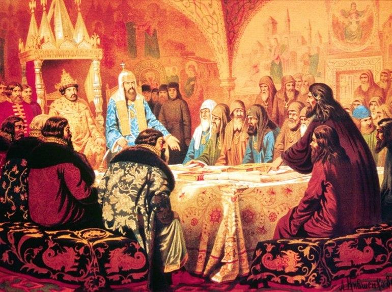 Церковна реформа Никона