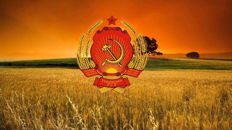 Україна - радянський час