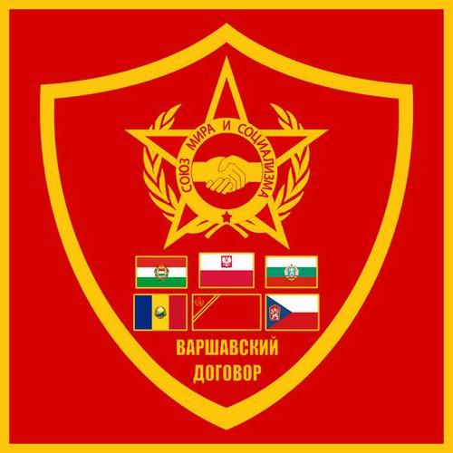 Варшавский договір - символ