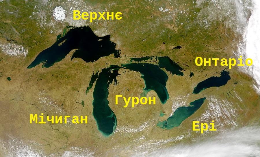 Великі Озера - мапа