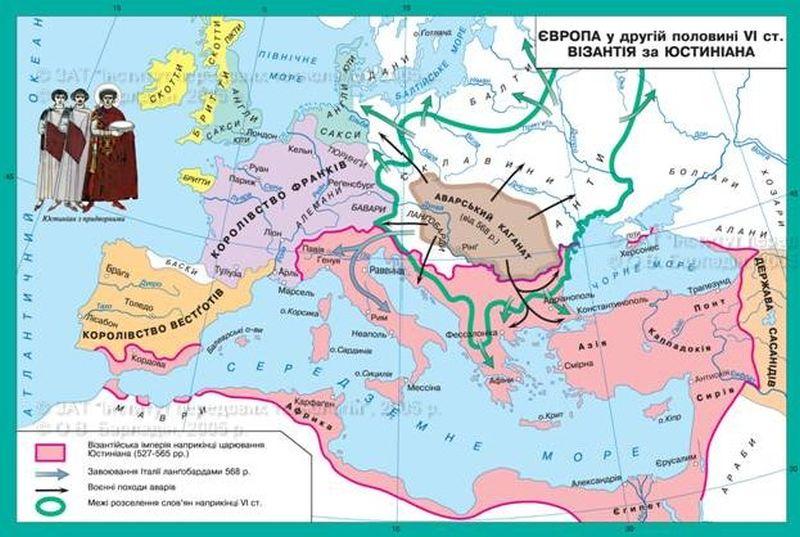 Візантія за часів Юстиніана - мапа