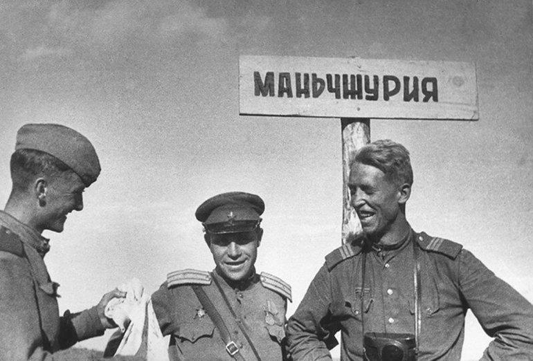 Вступ СРСР у війну з Японією