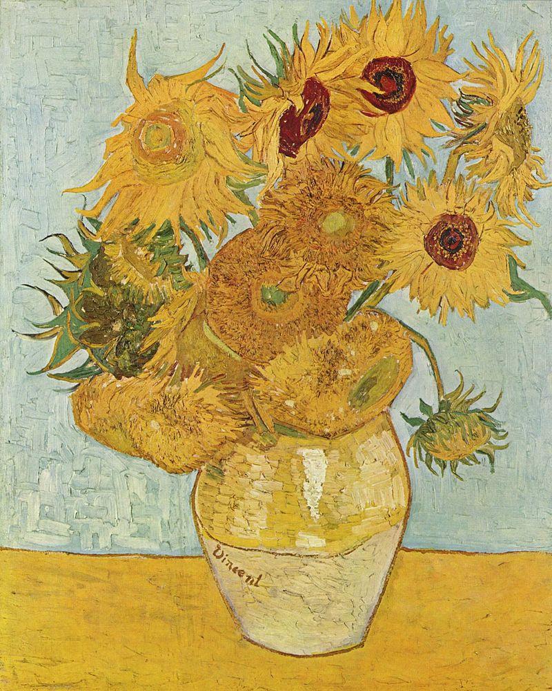Картина «Соняшники» Ван Гога
