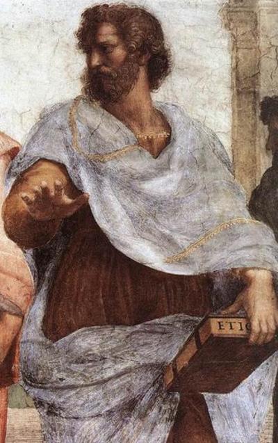 Арістотель