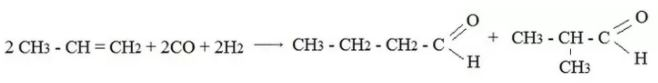 відновлення альдегідів